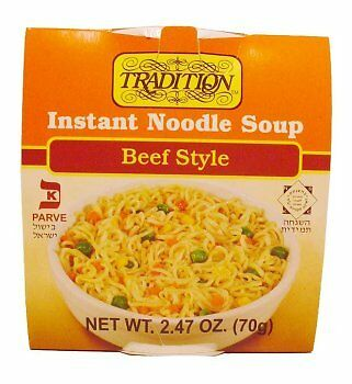 Tradition Soup Cup Ndle Beef, 2.29 Oz