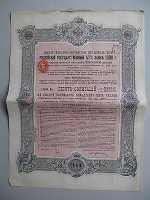 1909 10 bonds Russia Imperial 4 1/2% Loan 1875 Rbl Baring Brothers & Co, Ltd UK