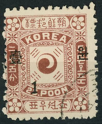 Korea Stamps 1899 1 Poon On 25 Poon Rose Lake Vfu