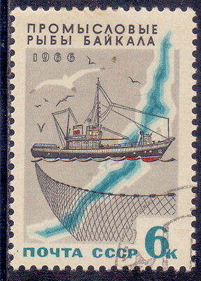 Ussr Russia Stamp Lake Baikal and Fishing Boat.