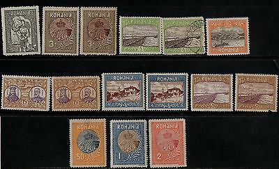 1913 ROMANIA(aquisition of dobruja)STAMP(F.USED & MH) S.G.1092-1098