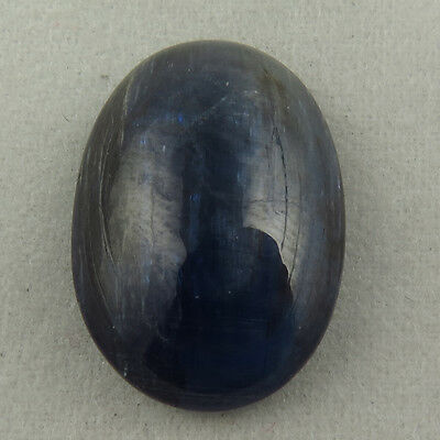 Wonderful Natural KYANITE 16x11 mm Oval Cabochon Gemstone 7.70 Cts For Jewellery
