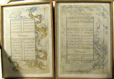 Koran, Qur'an or Quran  – Hand written and Illuminated pages - 150 years' old