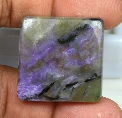 60.95 Cts. 100 % Natural Purple Charoite Cushion Cab For Making Pendant