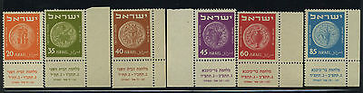 Israel 1952 Coins. Mnh . Good Condition