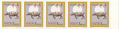 """Macau, 1985, """"year Of Ox"""" Strip Of 5 Stamps. Mint Nh Good Condition"""
