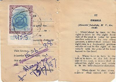Revenue Fiscal Pakistan Driving Licence Fee Tax  1 Used On Original Doc Lot # 7