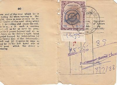 Revenue Fiscal Pakistan Driving Licence Fee Tax  2 Used On Original Doc Lot # 5