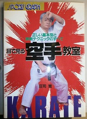 Illustrated Shotokan Karate Book By Shoji Hiroshi All About Practical Techniques