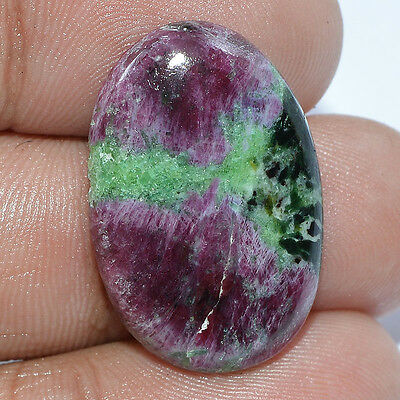 21.20 Cts 100% NATURAL RUBY ZOISITE OVAL SHAPE LOOSE CABOCHON GEMSTONE