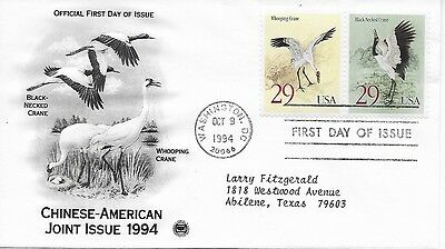 Scott #2867-8 - Chinese American Joint Issue Cranes FDC