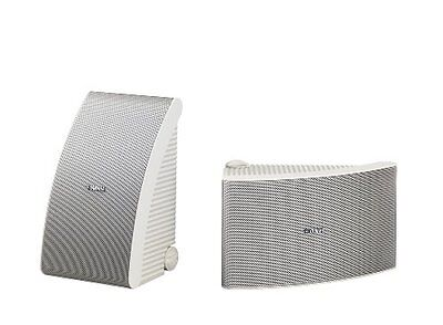Yamaha NS-AW392WH All-Weather Speakers (Pair, White)