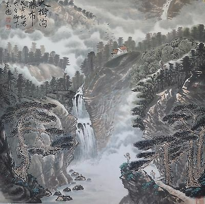 #5306 painting from artist Lin Yude