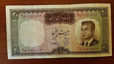 Middle East Iran 20 Rials world paper money Great condition