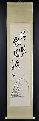 """JAPANESE HANGING SCROLL ART Painting """"Grass"""" Asian antique  #E3455"""