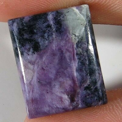 35.50 Cts 100% Natural Nice Russian Charoite Rectangle Cabochon Loose Gemstone
