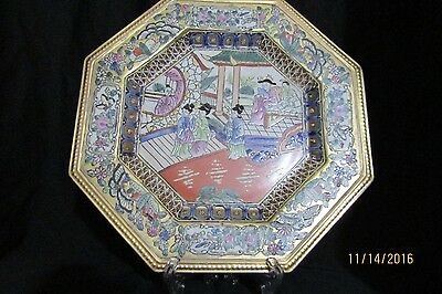 """Octagonal Famille Rose and Butterfly Style Gold Encrusted Plate 10"""""""
