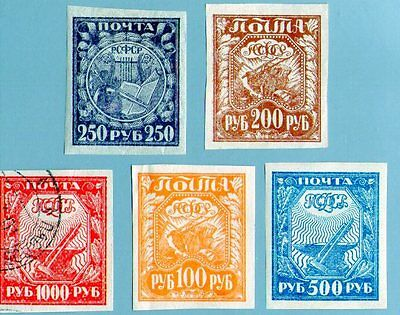 Russia. RSFSR Lot stamps 1921y.