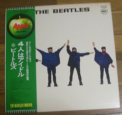The Beatles Help! Japan Lp Gatefold Cover + Green Type Obi