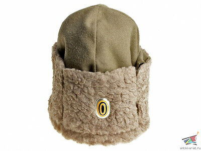 "Russian Imperial Winter Hat M1910, ""papakha"""