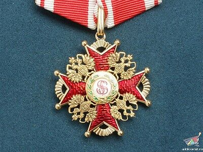 Russia Order Of St. Stanislaus Cross Without Swords Red/black, 3 Class, Replica