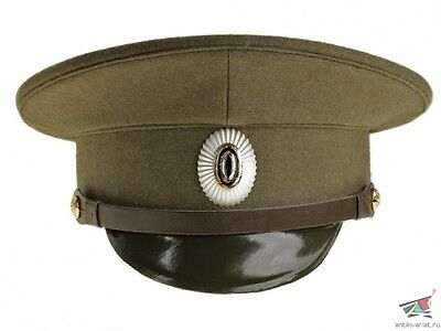 Russian Imperial Army Wwi Officers Peaked Cap Big Cockade, Chin Strap, Replica