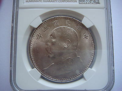 1914 China Silver Dollar Coin Yuan Shih Kai NGC Y-329 MS 62 looks much better