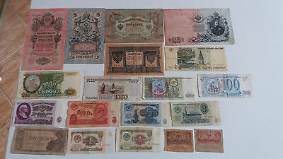 19 pcs old Banknote LOT of Russia  and Soviet Union