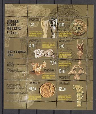Kyrgyzstan Kirgistan MNH** 2003 Mi. 320-327 A KB Gold and Bronze