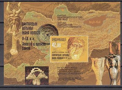 Kyrgyzstan Kirgistan MNH** 2003 Mi. 328 Bl.35 KB Gold and Bronze