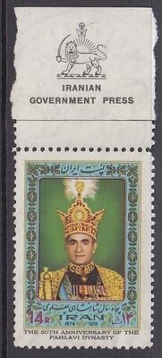 Middle Eastern Stamp
