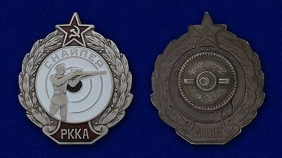 USSR SOVIET AWARD SIGN BADGE - SNIPER RKKA - RED ARMY - РККА - COPY - auct