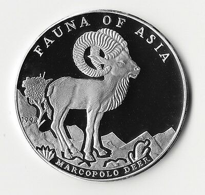 Afghanistan Fauna of Asia 500 Afghanis 1998 Silver Proof Mintage 100 BU RARE