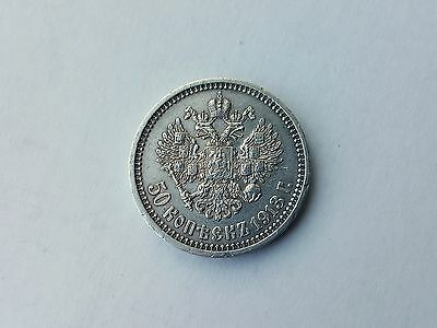 Russia 1/2 Ruble Coin 1913 ( Ws ) - Petersburg Mint (01)