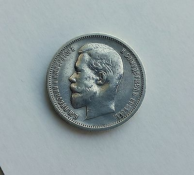 Russia 1/2 Ruble Coin 1913 ( Ws ) - Petersburg Mint (05)