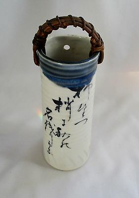 Unique Asian Stoneware Wall Pocket w/Handle Cobalt White Glaze Kanji Characters