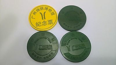 CHINA METRO GUANGZHOU TOKEN x 4 WITH DIFFERENT VERSION W & W/O number