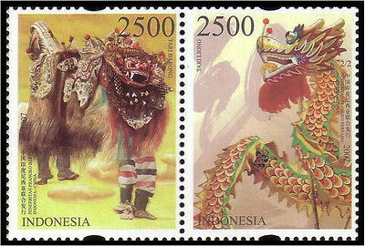 Indonesia 2007 joint issue with China dragon dance MNH