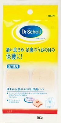 Dr.Scholl Foot Corn Protection Pad - Foot Sole