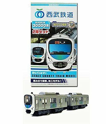 B Train Shorty Seibu Railway 30000 system