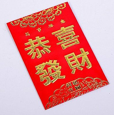 Chinese Red Envelope Lai See,Younger's Lucky Money (5)
