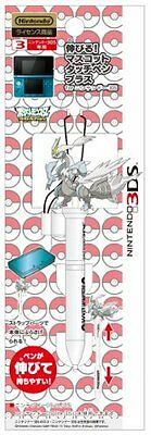 Pokemon Best Wishes Expandable Touch Pen Stylus for 3DS/DSI/DS LITE/DS - Wh