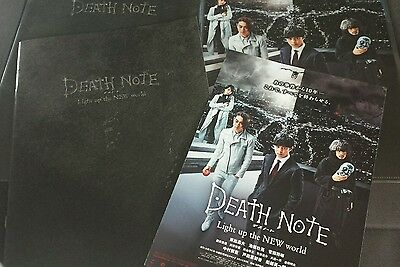 "Masaki Suda ""Death Note 2016"" Official Movie Pamphlet + Flyer + Clear File NEW!!"