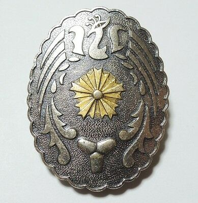 "Vintage Japanese ""Army Special Military Exercises"" Fireman Security Medal Badge"