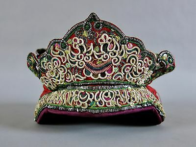 Vintage Chinese Embroidered & Beaded Silk Child's Children's Hat