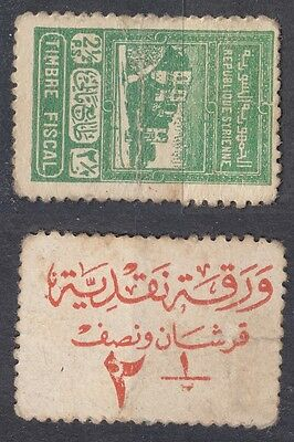 SYRIA Syrie 1942 Emergency Currency 2.5 Ps Printed on Thick Paper Revenue Stamp