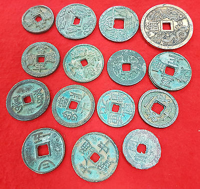 Collection Of Old Chinese Coins Lot Of 15