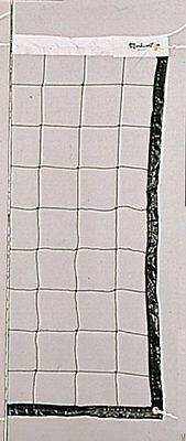 Markwort Best Selling Volleyball Net, White