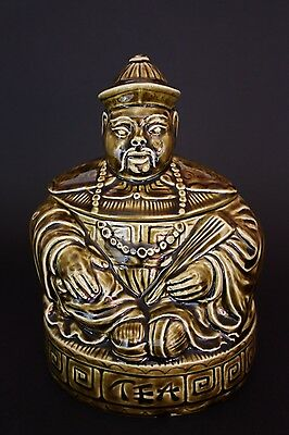 Vintage Retro QUIRKY Sadler Chinese Man Tea Caddy JAR CONTAINER Kitchen Green