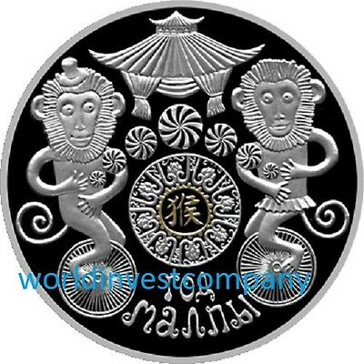 Belarus 2015 The Year of Monkey 20 Roubles Silver Coin!!!!